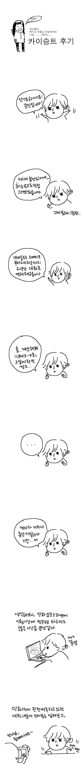 s1-ep27-1