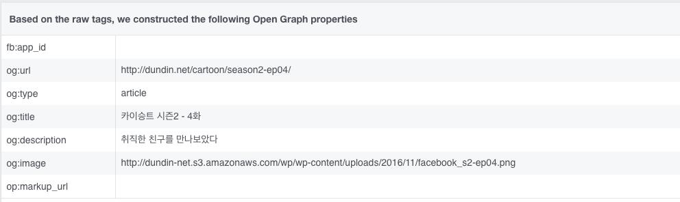 open_graph_05